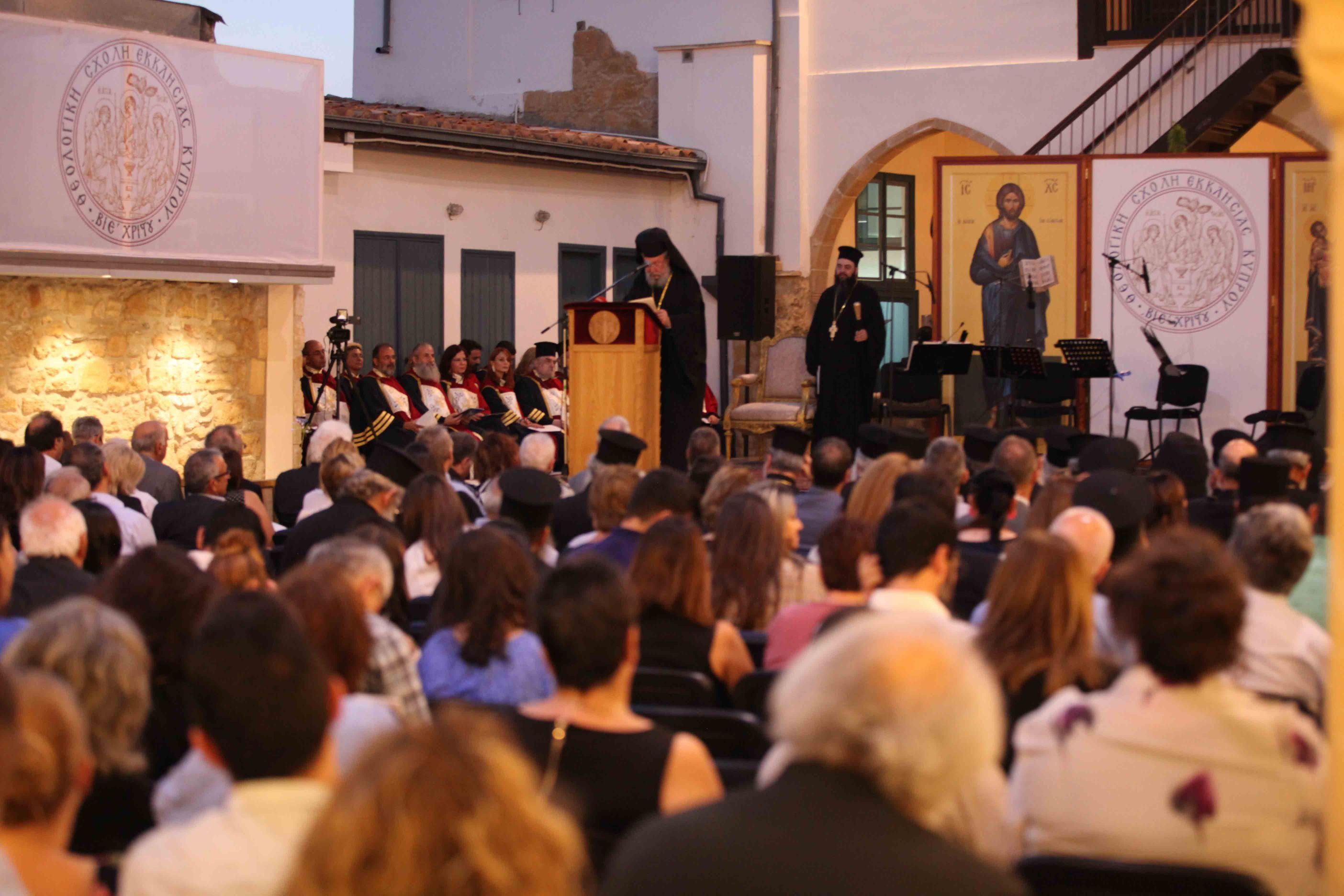 Αποφοίτησαν οι πρώτοι 17 φοιτητές της Θεολογικής Σχολής Εκκλησίας Κύπρου
