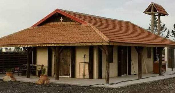 Τελετή Θυρανοιξίων εξωκλησίου Αποστόλου Βαρνάβα και Νεομάρτυρος Χρυσής