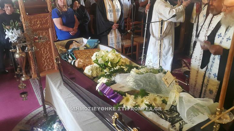 Το »ύστατο χαίρε» στον Ιερομόναχο Διονύσιο της παλαιάς Αδελφότητας του Απ. Βαρνάβα