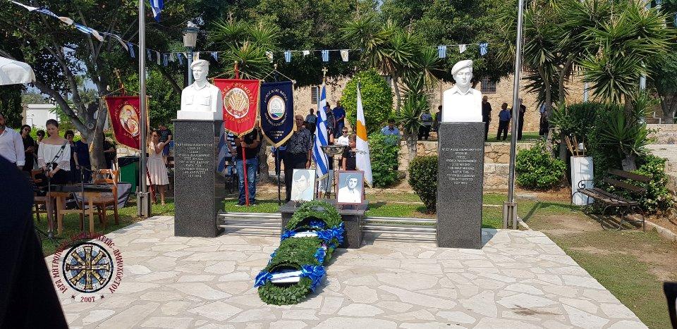 Εθνικά μνημόσυνα ηρώων Τουρκικής εισβολής στην Αγία Νάπα