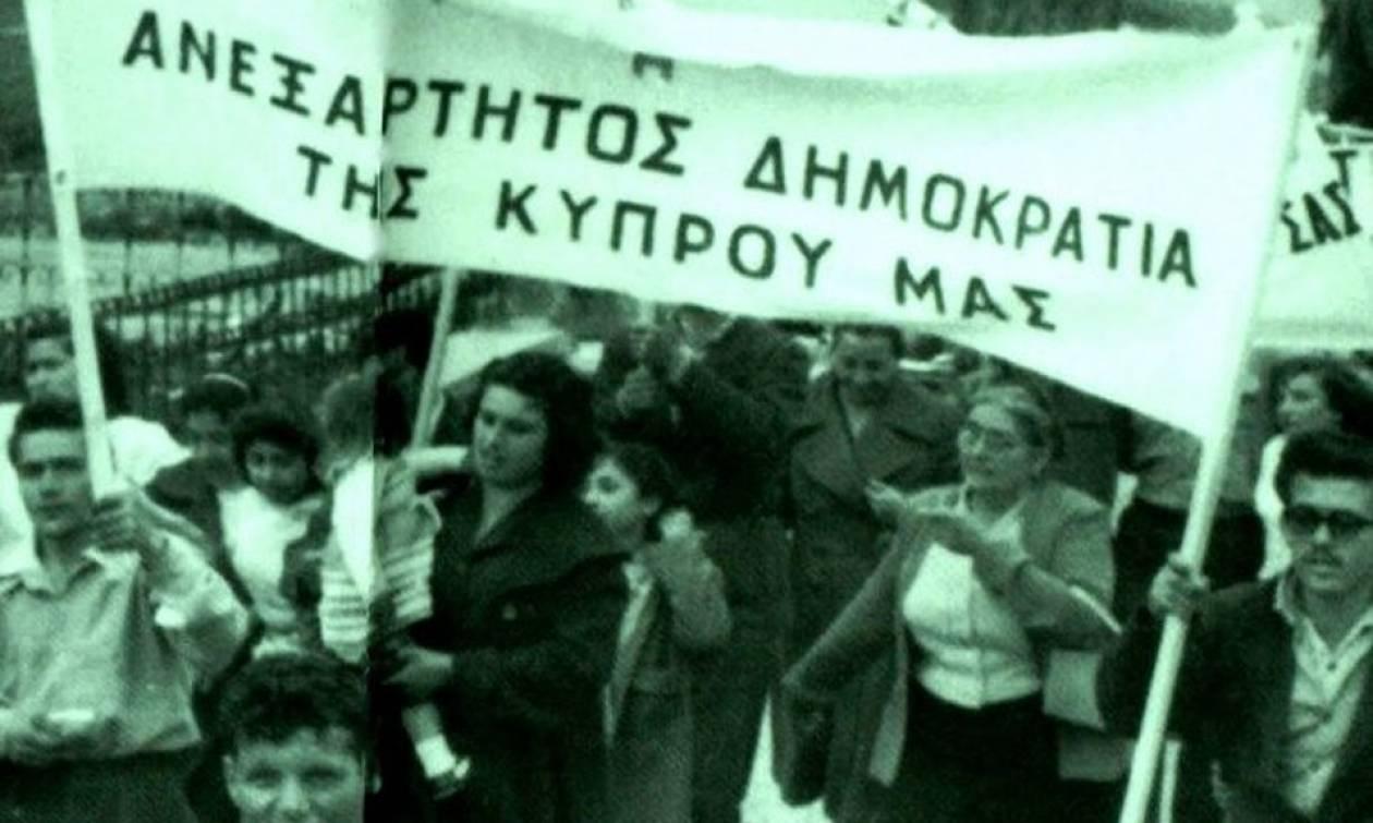 1η Οκτωβρίου 1960: Η Ημέρα Ανεξαρτησίας της Κύπρου