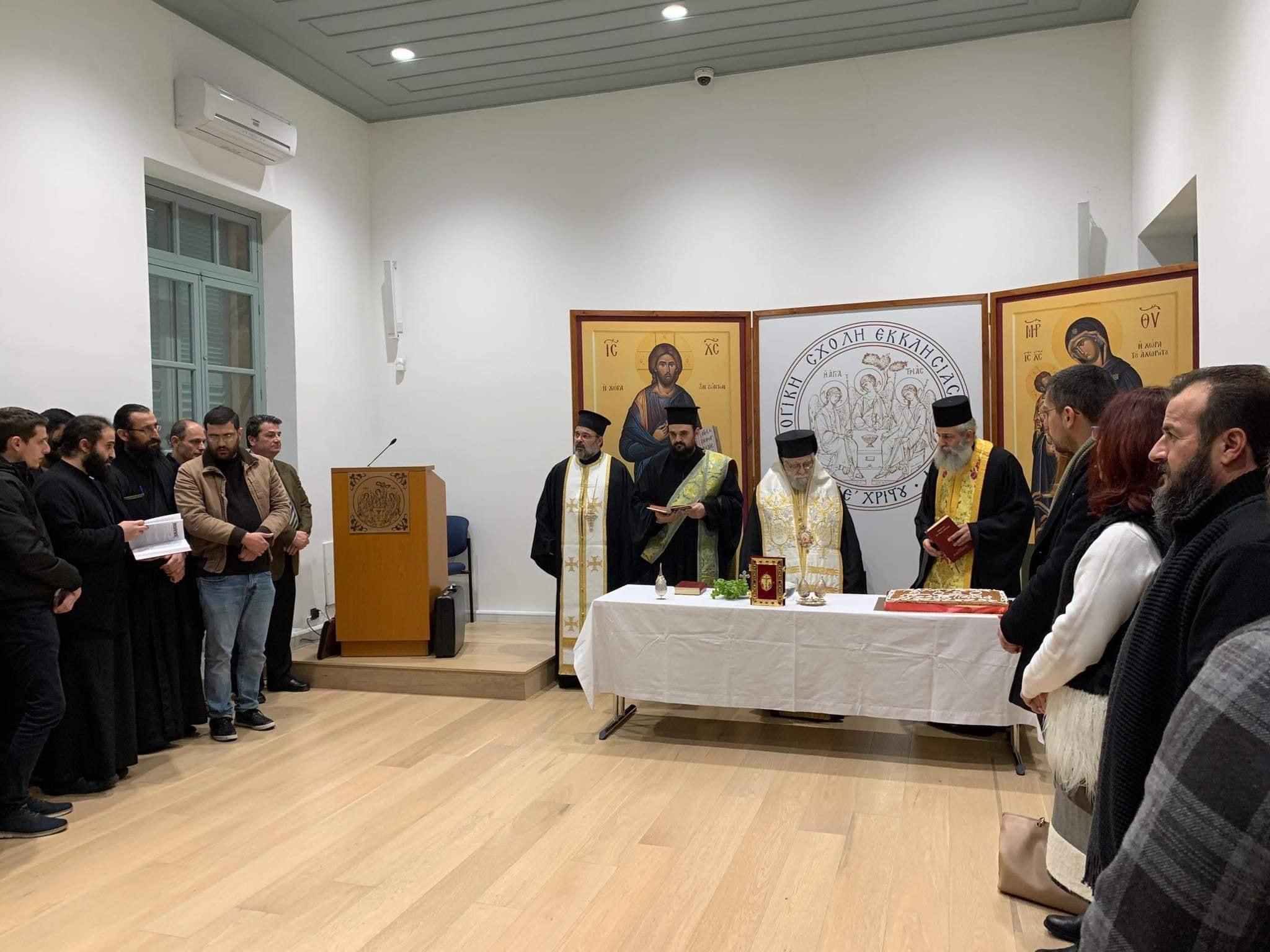 Αγιασμός και έναρξη μαθημάτων κατά το νέο έτος στη Θεολογική Σχολή Εκκλησίας Κύπρου