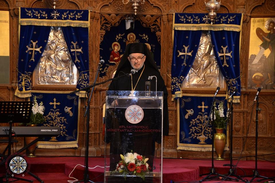 Μήνυμα της Α.Μ. του Πατριάρχου Αλεξανδρείας κ.κ. Θεοδώρου