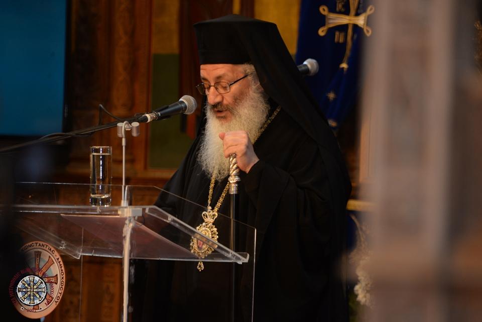 Μήνυμα της Α.Μ. του Αρχιεπισκόπου Κύπρου κ.κ. Χρυσοστόμου