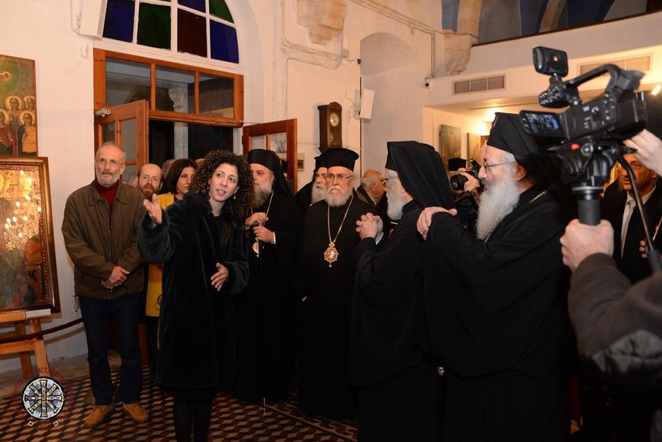 Έναρξη Ε' Διεθνούς Συνεδρίου Κυπριακής Αγιολογίας και Εγκαίνια Έκθεσης Εικόνων με θέμα Η τιμή της Θεοτόκου στην Κύπρο