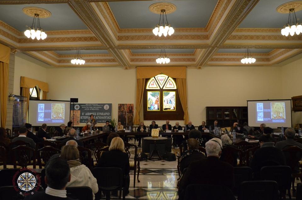 Τρίτη μέρα εργασιών του Ε' Διεθνούς Συνεδρίου Κυπριακής Αγιολογίας