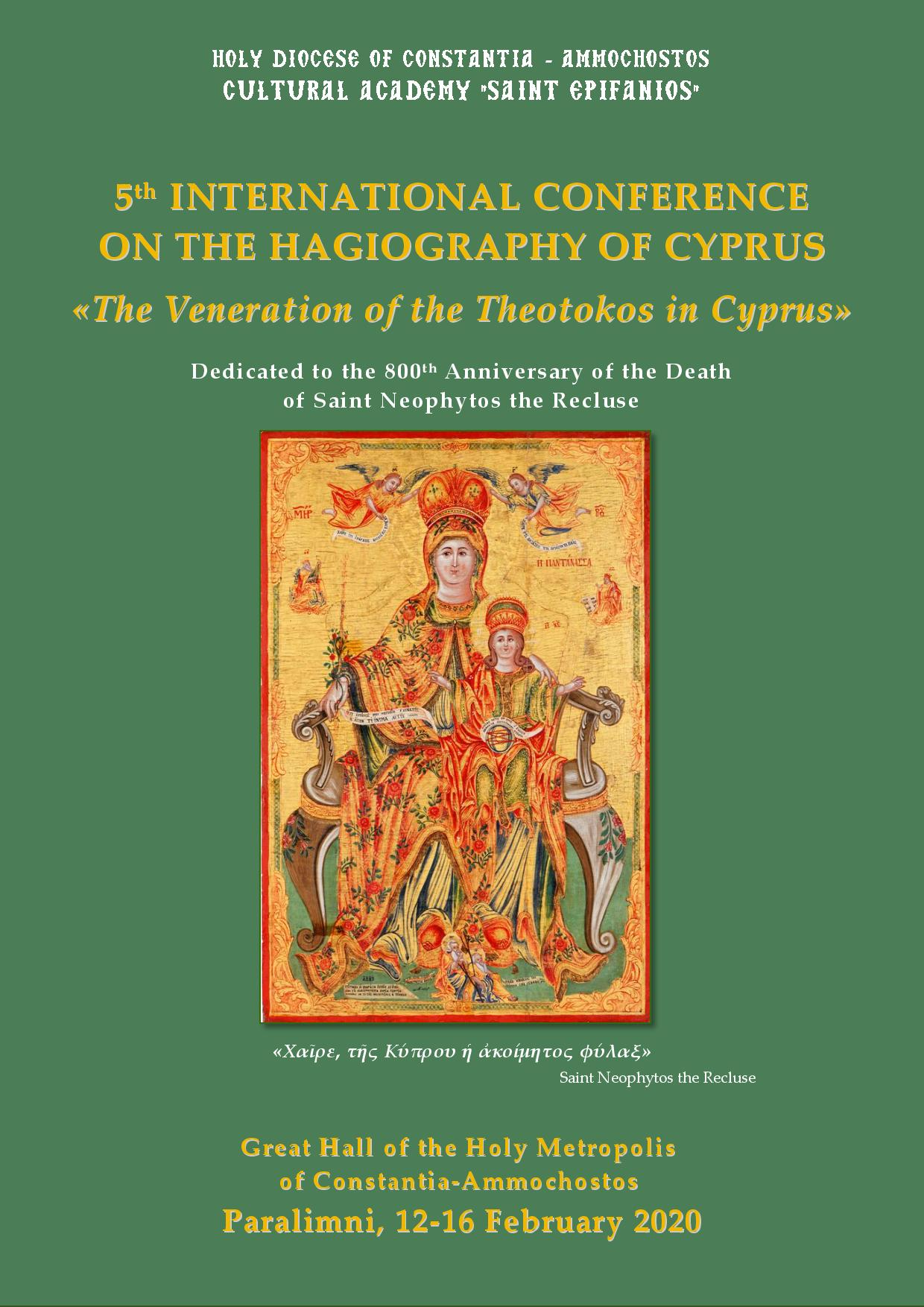 5th Conference Hagiography Of Cyprus Programme