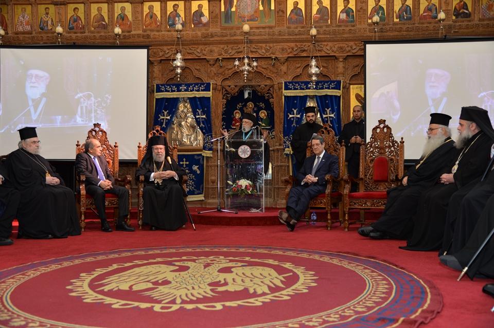Λόγος ευχαριστιών Πανιερωτάτου Μητροπολίτου Κωνσταντίας και Αμμοχώστου κ. Βασιλείου