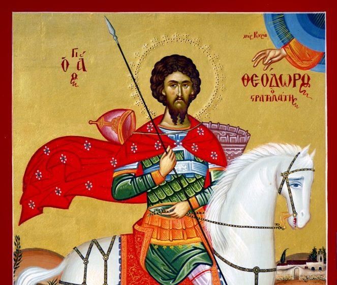 Agios Theodoros Stratilatis
