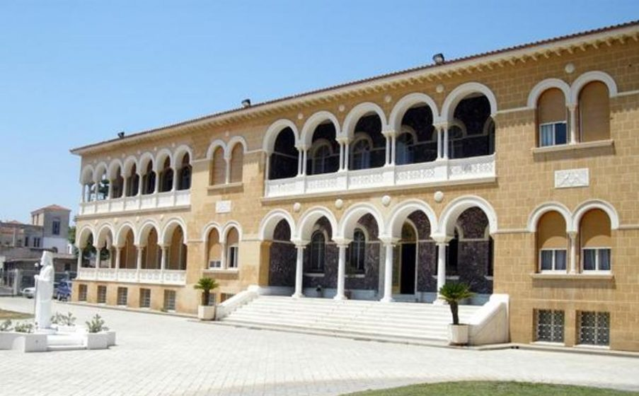 Arxiepiskopi Kyprou
