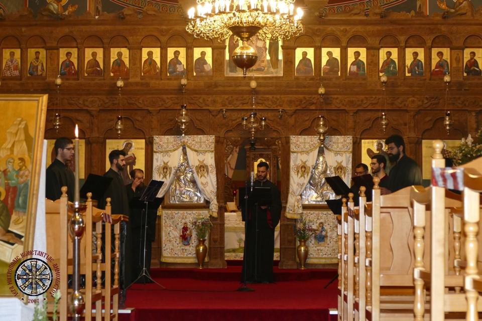 Ακολουθία Παρακλητικού Κανόνος προς τον προστάτη της Ιεράς Μητροπόλεως Άγιο Επιφανίο Αρχιεπίσκοπο Κύπρου
