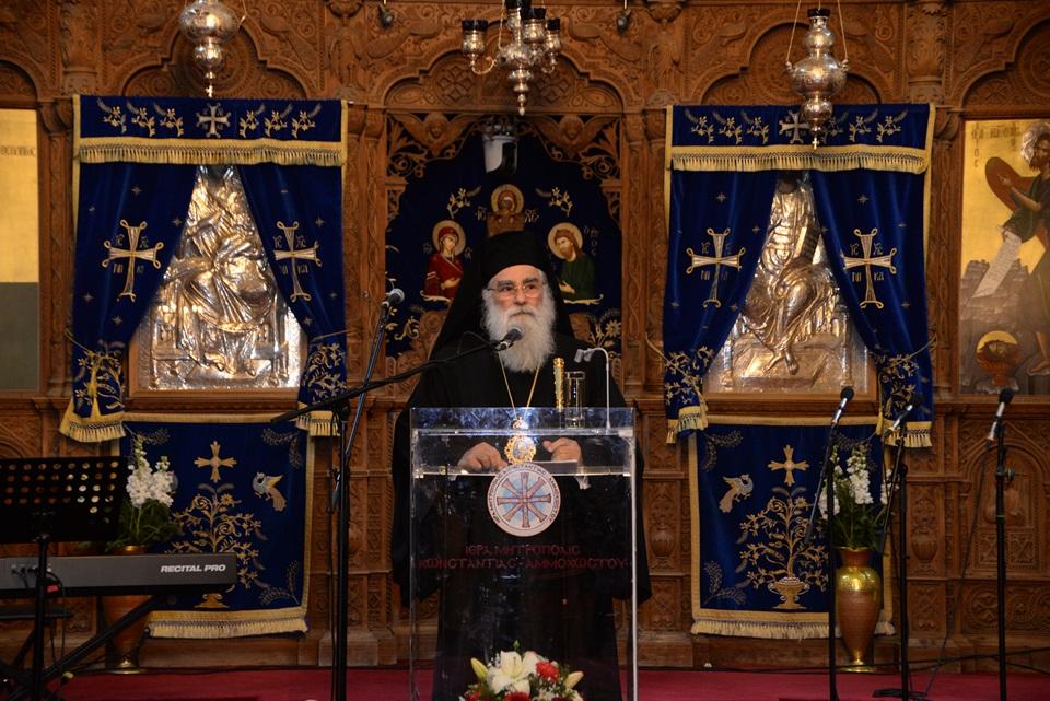 Χαιρετισμός εκ μέρους της Α.Μ. του Πατριάρχου Ιεροσολύμων κ.κ. Θεοφίλου