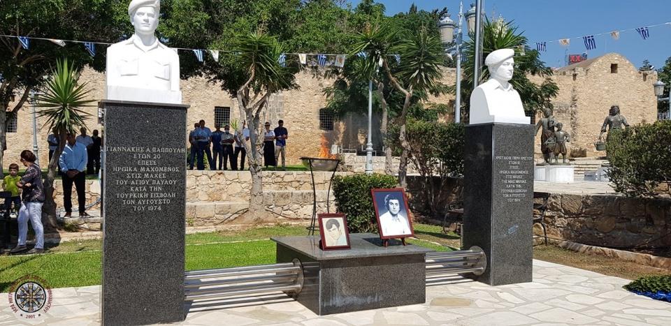 Η Αγία Νάπα τίμησε τους ήρωες της Τουρκικής εισβολής 1974