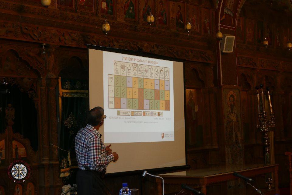 Πρώτη διάλεξη 10ου κύκλου διαλέξεων Σαλαμίνιου Ελεύθερου Πανεπιστημίου