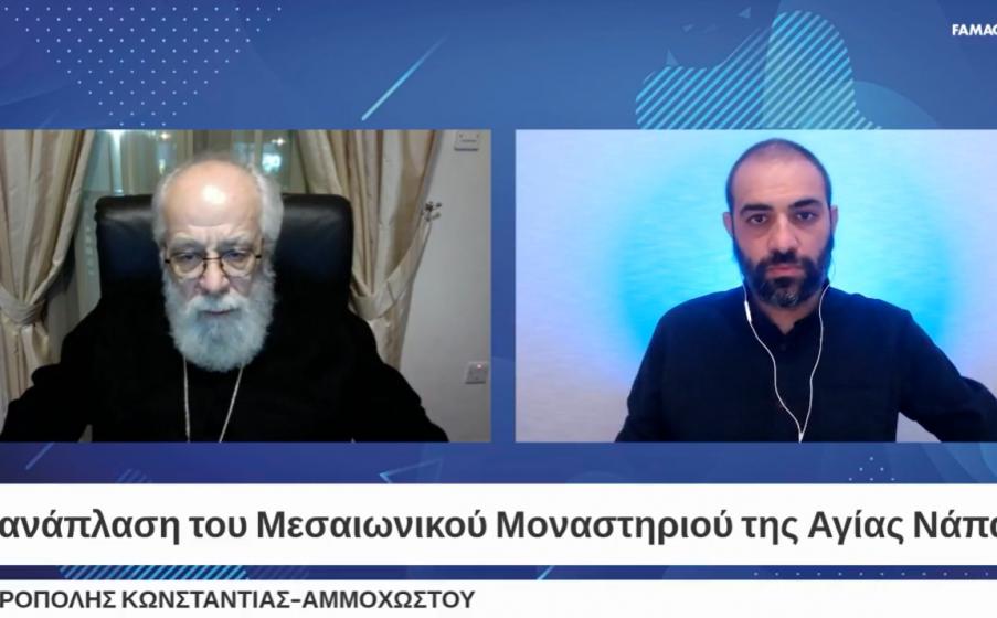 Sinentefxi Famagusta News
