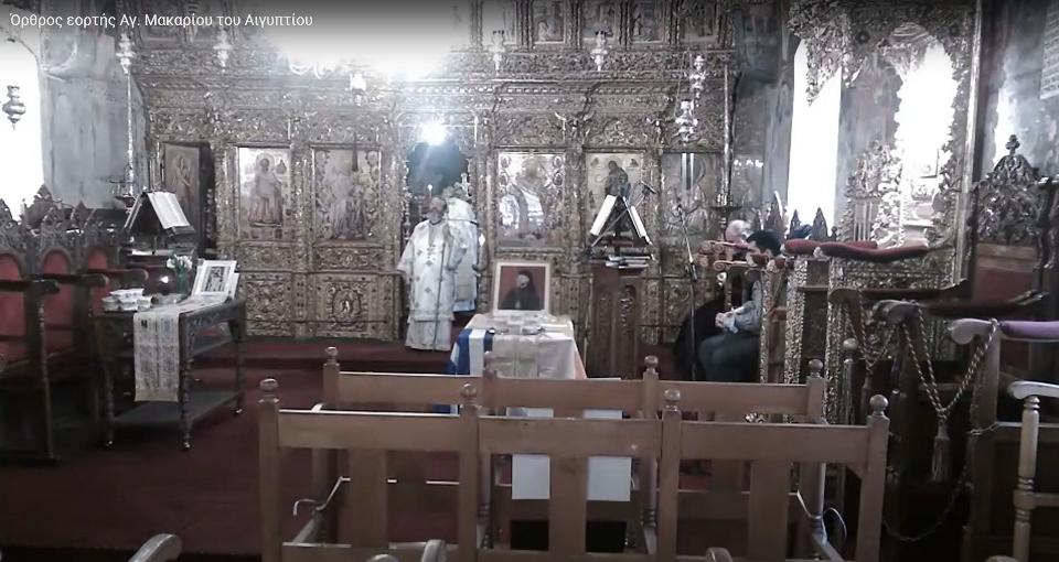 Θεία Λειτουργία και μνημόσυνο επί τη ονομαστική εορτή του αοιδίμου Αρχιεπισκόπου και Εθνάρχου Μακαρίου του Γ'