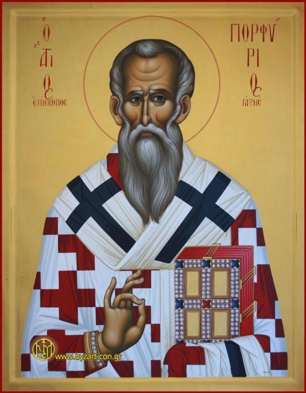 Όσιος Πορφύριος Επίσκοπος Γάζης (26 Φεβρουαρίου)
