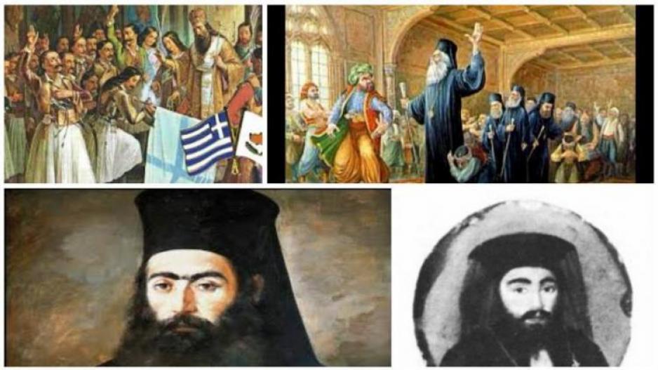Διάλεξη με θέμα «Η Κύπρος και το 1821»