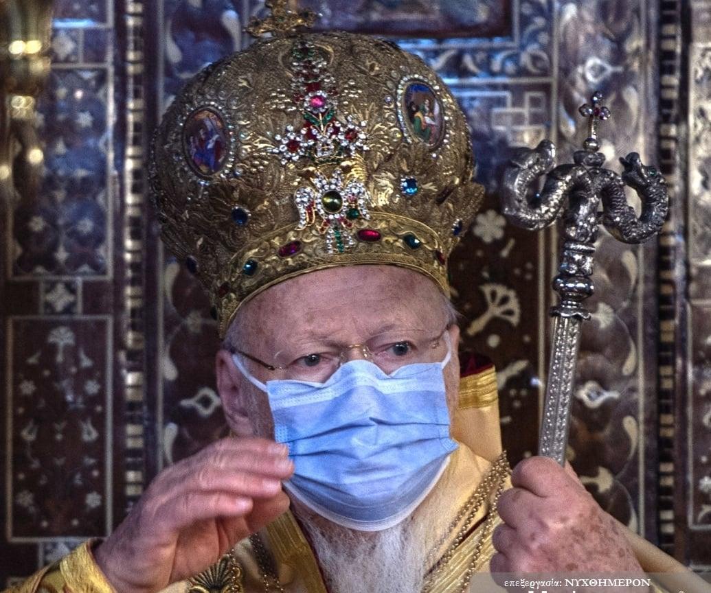 Πατριαρχικός Λόγος Κατηχητήριος επί τη ενάρξει της Αγίας και Μεγάλης Τεσσαρακοστής 2021