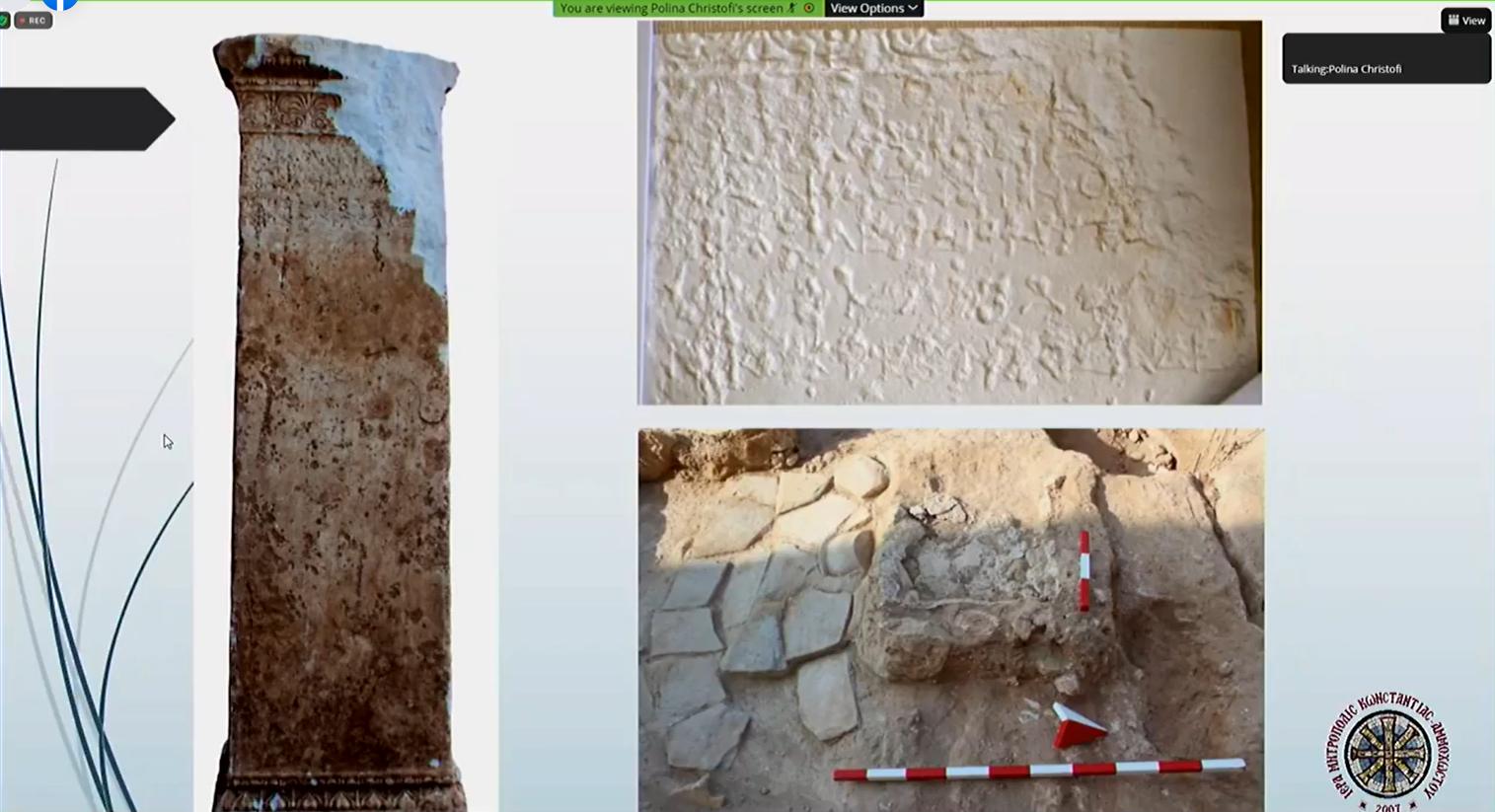 Διάλεξη με θέμα Σωστικές ανασκαφές στο εξωκλήσι της Παναγιώτισσας (08 Απριλίου 2021)